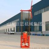 巨匠集團直銷QZ-1A小型地質勘探鑽機岩心取樣鑽機