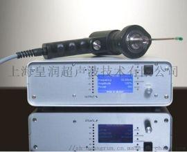手持式超声波点焊机35KHZ