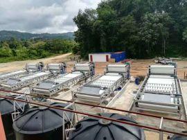 小型压滤机 小型高效污泥脱水设备 矿用带式压滤机