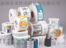 深圳产品不干胶标签印刷,不干胶定制