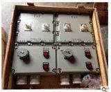 BXK防爆动力变频配电柜
