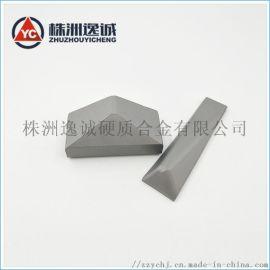 硬质合金矿山工具 钨钢金龟背齿 YG15