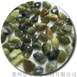宝莱罗厂家直销绿色鹅卵石,丹东绿鹅卵石