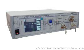 19新成都供應xlink免纏繞插損回損儀7460B-------光脈衝反射測試儀