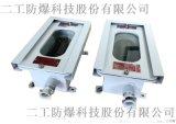 多光束红外对射探测器防爆箱制造商