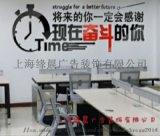 上海浦东文化墙设计制作*上海缘晨