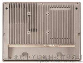 北方12寸工业平板电脑4200U/4500U处理器