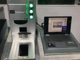 深圳激光手机拆屏机手机屏幕拆屏中框机切框拆苹果后盖