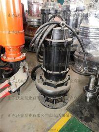 泥浆泵 无泄漏泥浆泵 潜水清淤泵