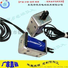 东莞德昂DC0630框架电磁铁-微型电磁铁