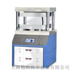 JZP-600HCG一体式自动型热压机 小型硫化机