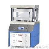 JZP-600HCG一體式自動型熱壓機 小型硫化機