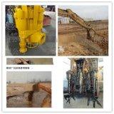 梧州大型船用液壓絞吸淘沙泵 港口專用吸泥泵 挖機中型雨汚泵