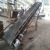 定製分揀皮帶傳送機 有機肥料裝卸輸送機xy1