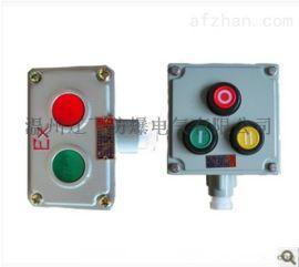 LA53防爆防腐控制按钮