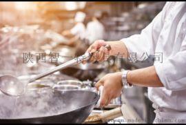 单位食堂厨房商用厨具