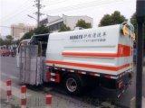 道路栏杆清洗车3方护栏清洗车
