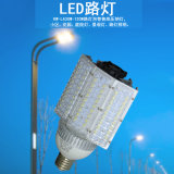 E40路灯 80W100W横插型LED路灯泡