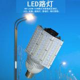 E40路燈 80W100W橫插型LED路燈泡