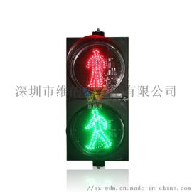路口人行灯 PC人行指示灯 300型led信号灯