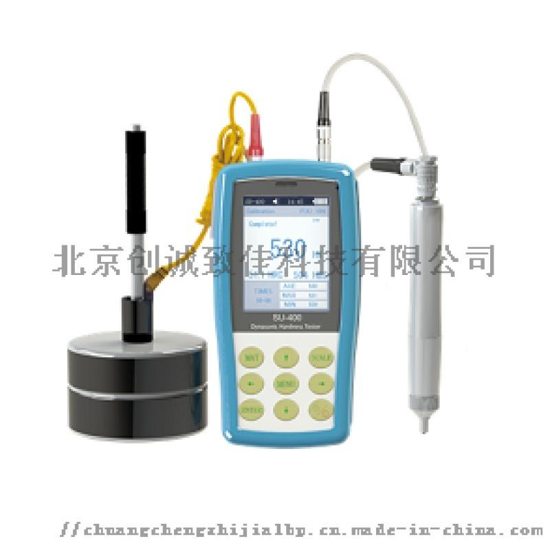 HTY-LU960便携里氏超声波硬度计