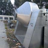 LZKG锥形耙式真空干燥机,带式干燥机