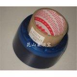 3M331TB保護膜 PVC3m331tb薄膜