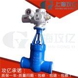 Z961H电动焊接闸阀 AC380V高温高压蒸汽电动闸阀