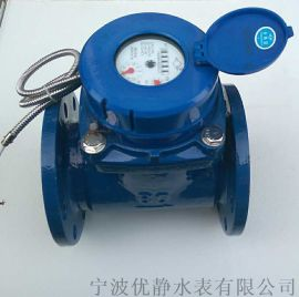 NB-IOT水表 光电直读远传干式水表