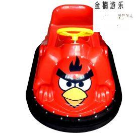 新款儿童电动碰碰车 儿童游乐设施广场电瓶碰碰车