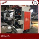 【東晨廠家】600型柔版印刷機 薄膜印刷機 2色柔版印刷機