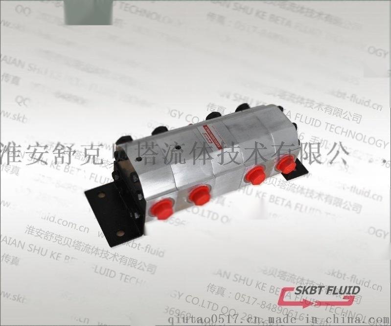 FMA型1分4齿轮分流器