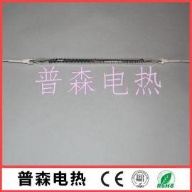 碳纤维烤漆灯管 远红外线发热管 普森电热供应