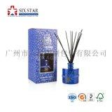 精美香薰包裝摺盒紙套化妝品禮品套盒香薰蠟燭包裝設計印刷