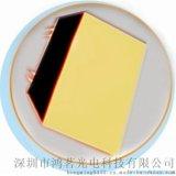 厂家供应橙色血压计LED背光源