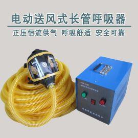 厂家直销长管呼吸器 恒泰电动送风式 单人强制送风长管空气呼吸器