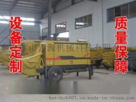 广东乐昌 |小型混凝土输送泵型号_搅拌泵多少钱