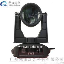 擎田灯光QT-TB230W 光束灯户外防水  电脑防水摇头灯  防水光束灯  防水摇头灯
