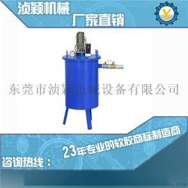 真空设备专业厂家真空搅拌桶和真空泵直销