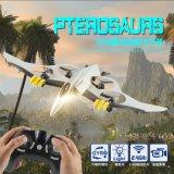 金星达511 遥控航拍四轴飞行器2.4G侏罗纪翼龙造型滑翔遥控飞机航模 支持一件代发