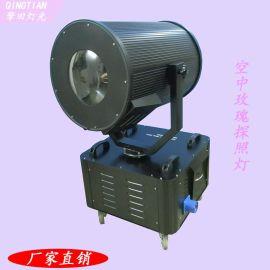 擎田灯光QT-SR2-7空中玫瑰探照灯,户外探照灯,LED探照灯