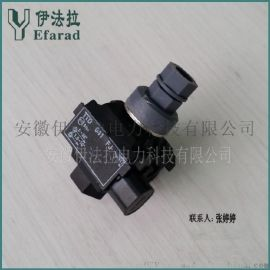 1KV绝缘穿刺线夹  电缆分支器  TTD穿刺线夹生产厂家