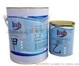 黑龙江WJ-改性环氧树脂灌浆树脂胶直销