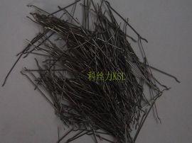 武汉合成纤维制作|武汉合成纤维制作生产商家|科丝力供