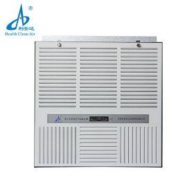 吸顶式空气消毒机,广东深圳珠海厂家供应,吸顶式空气消毒机报价