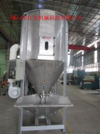 塑料烘干机干燥机专业生产