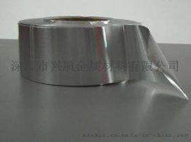 兴航保险丝  1#锌带 0#高纯度锌带