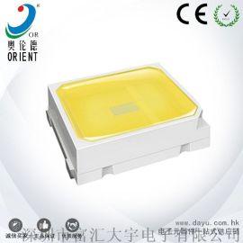 LED 貼片式2835貼片光源 led2835燈珠18-30LM 金線銅支架