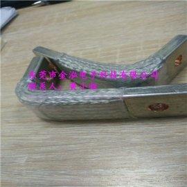 **铜包铝编织线规格 铜导电带作用