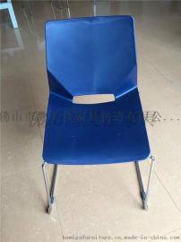 时尚办公椅,休闲办公椅广东鸿美佳厂家供应